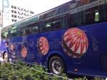 長野の観光バス